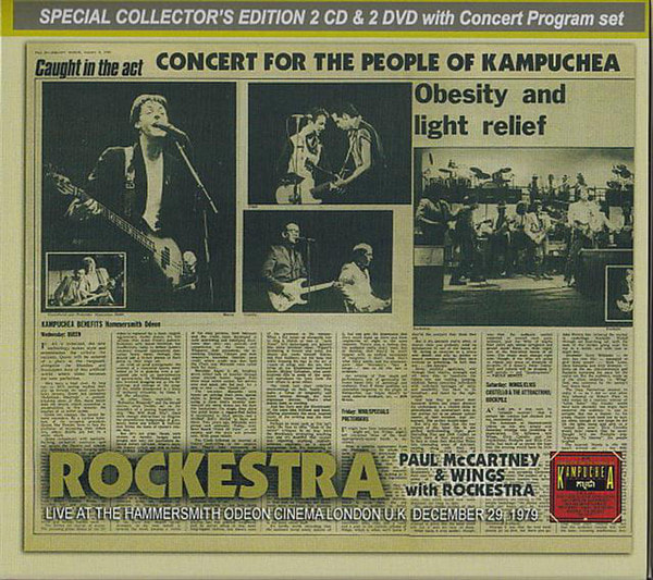 Concerts For Kampucia - newspaper advert