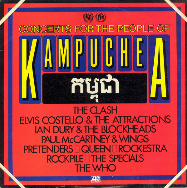 Concerts For The People Of Kampuchea Album 1981 -front cover