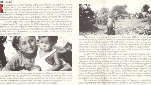Concerts For The People Of Kampuchea Album 1981 -insert 1 of 2 TEXT ONLY