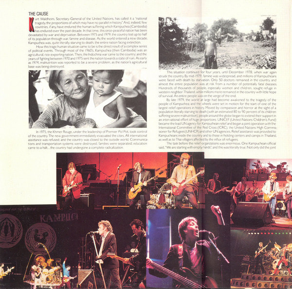 Concerts For The People Of Kampuchea Album 1981 -insert 1 of 2
