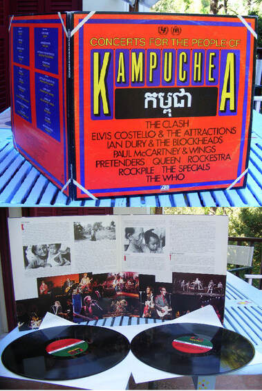 Concerts For The People Of Kampuchea Album 1981 -Greece Release